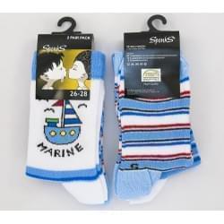 Design Socks dětské ponožky MARINE
